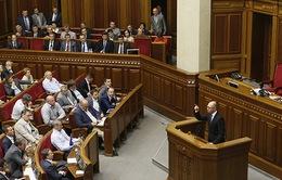 Quốc hội Ukraine thông qua luật trừng phạt Nga