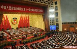 Trung Quốc khai mạc kỳ họp chính hiệp năm 2013