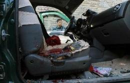 Afghanistan: 60 người thiệt mạng trong vụ tấn công tòa án
