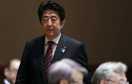 Nhật Bản ủng hộ tiến trình cải cách ở Myanmar