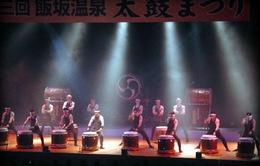 Liên hoan giai điệu hòa bình Việt Nam – Nhật Bản