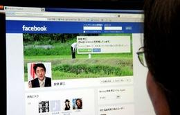 Chính trị gia Nhật Bản có thể tranh cử qua internet