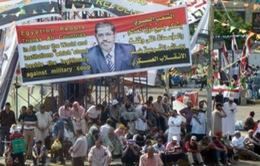 Ai Cập: Biểu tình bên ngoài văn phòng Thủ tướng