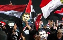 Các cuộc biểu tình lại nổ ra ở Cairo