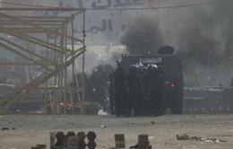 Ai Cập ban bố lệnh giới nghiêm