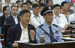 Kết thúc phiên xét xử đầu tiên Bạc Hy Lai