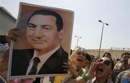 Ai Cập hoãn phiên xét xử cựu Tổng thống Hosni Mubarak