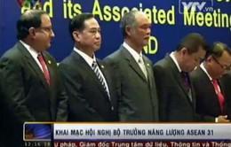 Khai mạc Hội nghị Bộ trưởng Năng lượng ASEAN 31