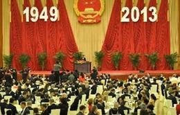 Trung Quốc kỷ niệm 64 năm Quốc khánh