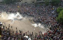 Mỹ đình chỉ phần lớn viện trợ quân sự, tài chính cho Ai Cập