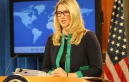 Mỹ phủ nhận quan hệ căng thẳng với Saudi Arabia