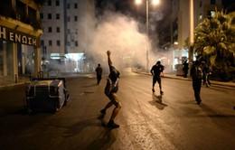 """Chính phủ Hy Lạp lên án vụ nổ súng ngoài trụ sở Đảng """"Bình minh vàng"""""""