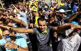 Toà án Ai Cập bác kháng cáo của Anh em Hồi giáo