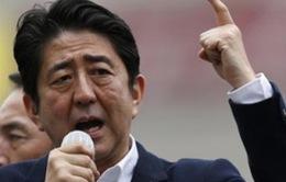 Nhật Bản ban hành luật thành lập Hội đồng An ninh quốc gia