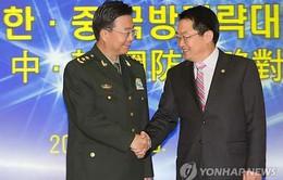 Hàn Quốc yêu cầu Trung Quốc vẽ lại vùng nhận diện phòng không