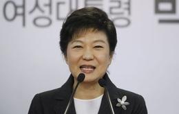 Hàn Quốc họp về mở rộng Vùng nhận diện phòng không