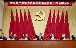 Cuộc chiến chống tham nhũng tại Trung Quốc