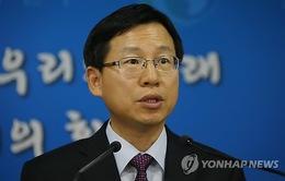 Hàn Quốc bác lời kêu gọi cải thiện quan hệ liên Triều