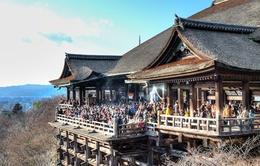 Người Nhật ầu mong năm mới làm ăn phát đạt