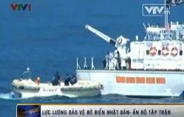 Lực lượng bảo vệ bờ biển Nhật Bản - Ấn Độ tập trận