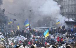 Ukraine có thể đề nghị áp đặt lệnh tình trạng khẩn cấp
