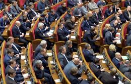 Quốc hội Ukraine thông qua luật ân xá cho người biểu tình