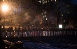 Cuộc khủng hoảng chính trị của Ukraine