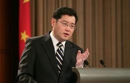 Trung Quốc chỉ trích báo cáo nhân quyền của Mỹ