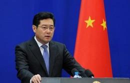 Trung Quốc quan ngại vụ Triều Tiên bắn tên lửa