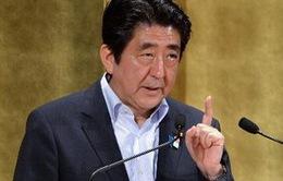 Nhật Bản sẽ không sửa đổi tuyên bố Kono