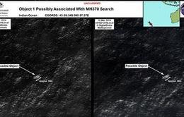 Tàu phá băng Trung Quốc có thể tham gia tìm kiếm MH370