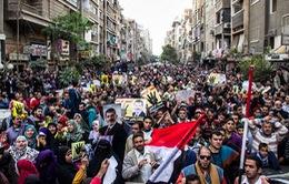 Ai Cập xét xử 682 thành viên tổ chức Anh em Hồi giáo