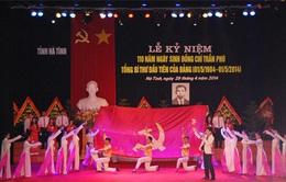 Kỷ niệm 110 năm ngày sinh Tổng Bí thư Trần Phú