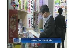 Văn hóa đọc tại Nhật Bản