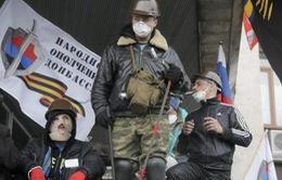Bộ Quốc phòng Ukraine tiếp tục tiến hành chiến dịch quân sự vào người biểu tình