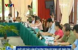 Quốc hội thảo luận tổ về chương trình xây dựng luật, pháp lệnh