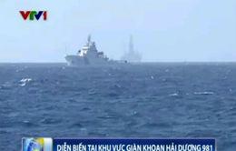 Cập nhật 5/6: Tàu Trung Quốc sử dụng chiến thuật mới, khóa đuôi và áp sát tàu Việt Nam