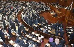 Ủy ban Đối ngoại Hạ viện Nhật Bản ra tuyên bố về Biển Đông