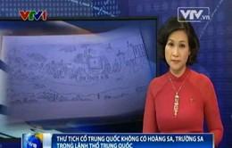 Chính sử Trung Quốc khẳng định, lãnh thổ Trung Quốc chỉ kéo dài đến đảo Hải Nam