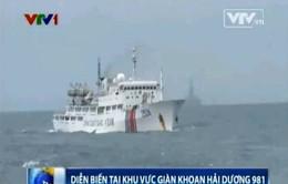 Cập nhật ngày 13/6: Cảnh sát biển Việt Nam kiên trì thực thi pháp luật dù thời tiết xấu