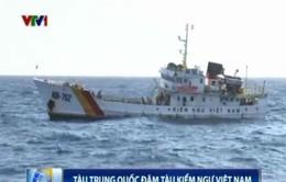 Cập nhật ngày 18/6: Tàu Trung Quốc chủ động đâm tàu Kiểm Ngư Việt Nam