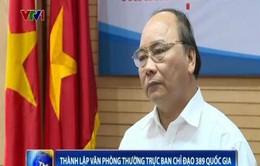 Thành lập Văn phòng thường trực Ban chỉ đạo Quốc gia chống buôn lậu