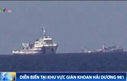 Cập nhật ngày 4/7: Tàu Trung Quốc ghìm chặt các tàu của Việt Nam