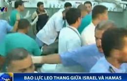 Bạo lực leo thang giữa Israel và Hamas
