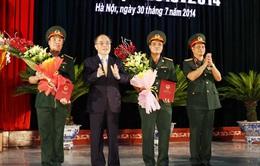 Chủ tịch Quốc hội dự Lễ Bế giảng của Học viện Quốc phòng
