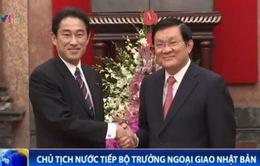 Chủ tịch nước tiếp Bộ trưởng Ngoại giao Nhật Bản