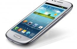 Galaxy S4 mini cũng sẽ lên kệ ngay trong năm nay?