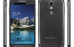 Lộ ảnh quảng cáo của Galaxy S4 Active?