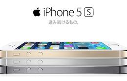 iPhone 5S được tặng miễn phí tại Nhật Bản