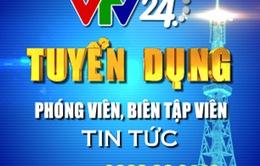 Trung tâm tin tức VTV24 thông báo danh sách trúng tuyển Đợt 1